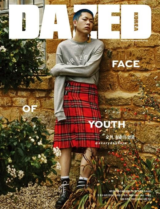 Oh Hyuk Gives a Taste of His Unique Fashion Style for Dazed