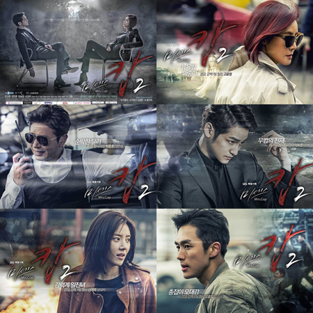 """Mrs. Cop 2"" Releases Individual Character Posters as Air Date Approaches"
