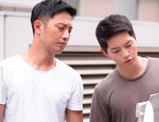 jin goo song joong ki 2