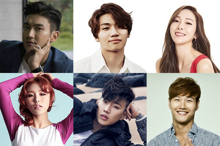 Which K-Pop Star Shares Your April Birthday?
