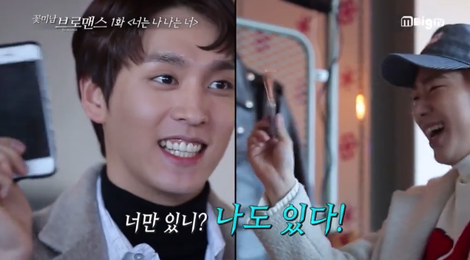"""Choi Tae Joon Shares His Funny Photo War With Block B's Zico on """"Celebrity Bromance"""""""