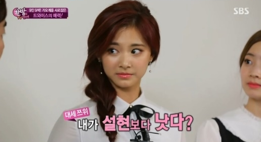 Tzuyu Responds to Comparisons Between Her and Seolhyun