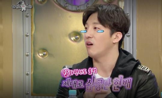 Dong Hyun Bae radio star