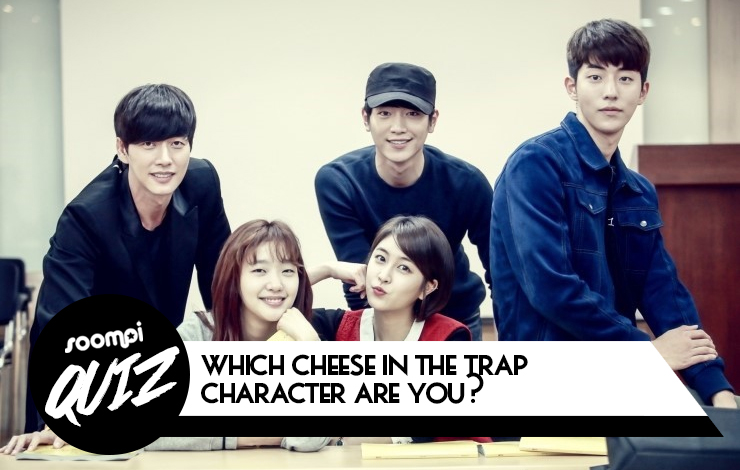 quiz which cheese in the trap character are you