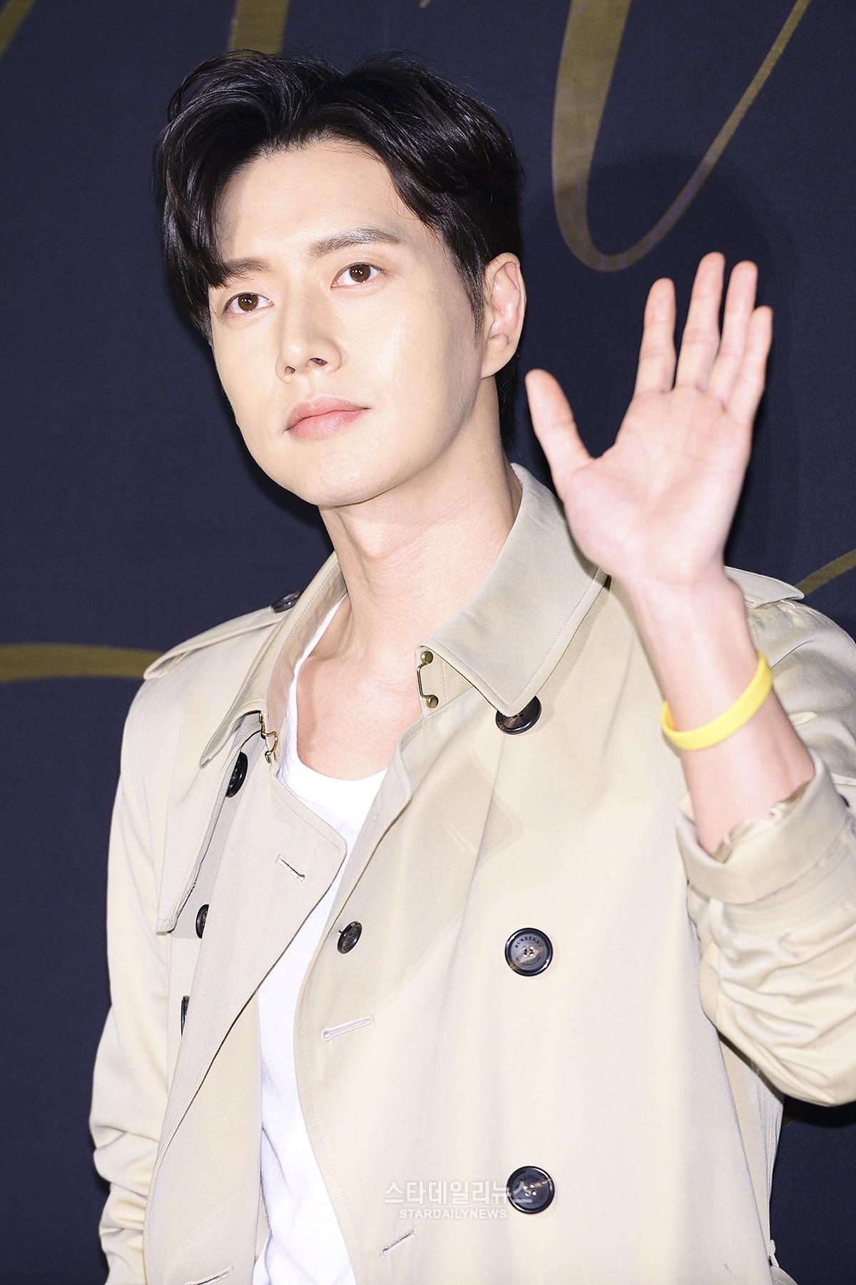 Park Hae Jin star daily news