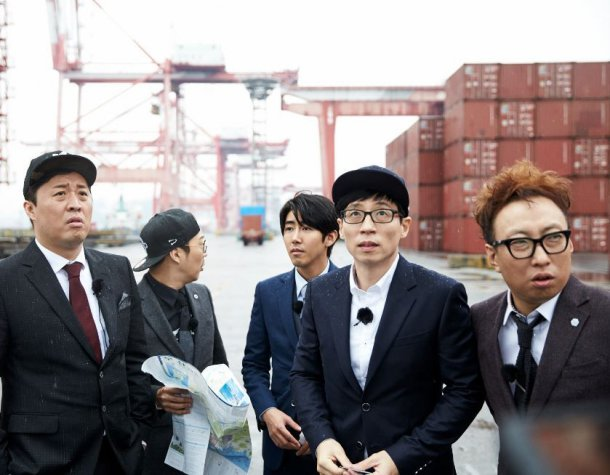 """Infinite Challenge"" Expected to Visit Russia in April"