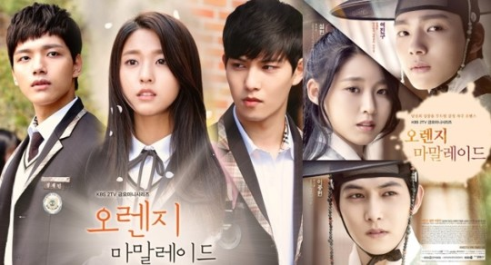 10+ Supernatural K-Dramas You Need To Binge Watch | Soompi