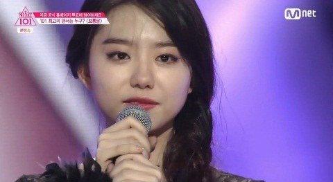 "Trainee Kim Sohye Excels Despite Malicious Rumors on ""Produce 101"""