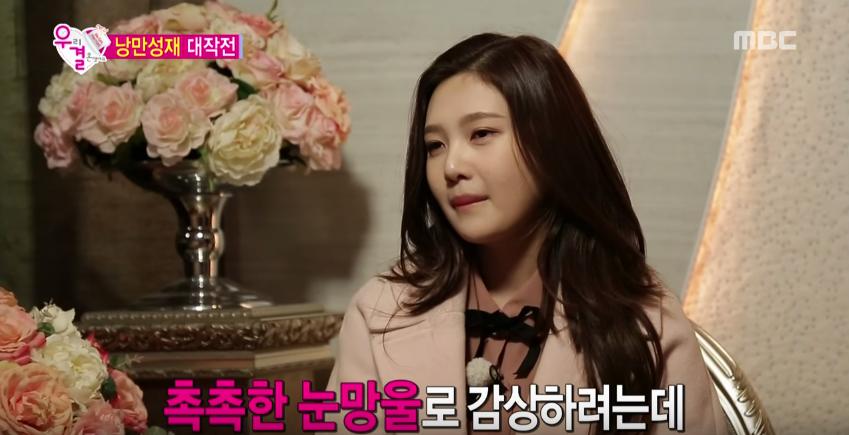 "Yook Sungjae Prepares Romantic Surprise Event for Joy on ""We Got Married"""