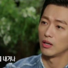 "Namgoong Min Describes How People View Him Differently Because of Role in ""Remember"""