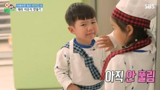 Watch: Tae Oh Tearfully Apologizes to His Sister for Insulting Her Food