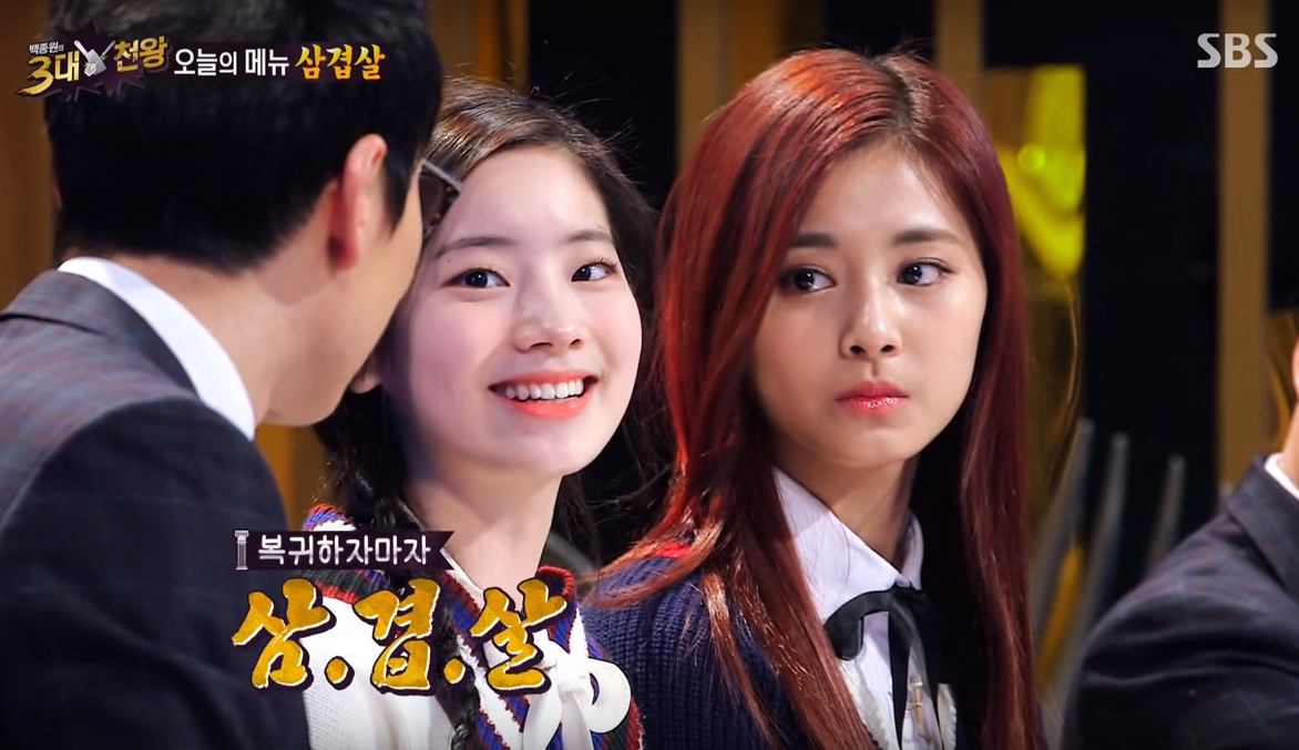 """TWICE's Dahyun and Tzuyu Make Viewers Laugh With Speaking Habits on """"Three Great Emperors"""""""