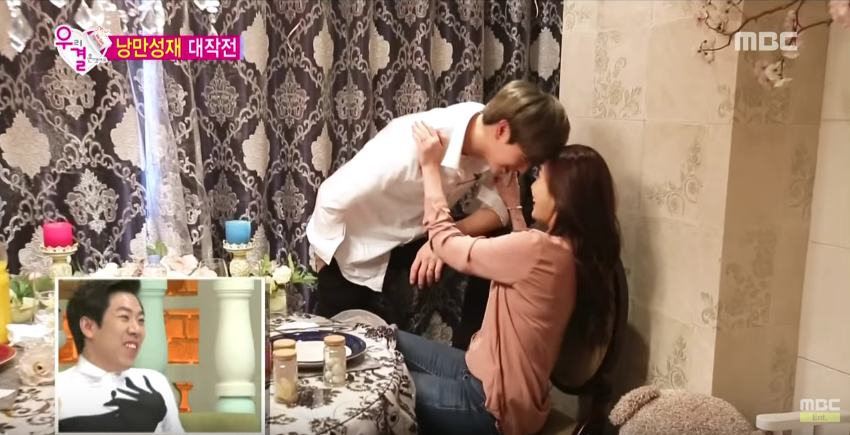 """Watch: Joy Flustered by Yook Sungjae's """"Tough Guy"""" Act on """"We Got Married"""""""