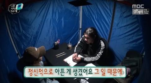 Kwanghee2