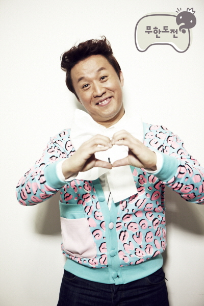 """Jung Joon Ha Revealed to Have Auditioned for """"Show Me the Money 5"""""""