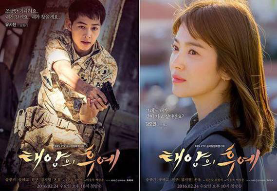 "The Staggering Production Cost of ""Descendants of the Sun"" Revealed"