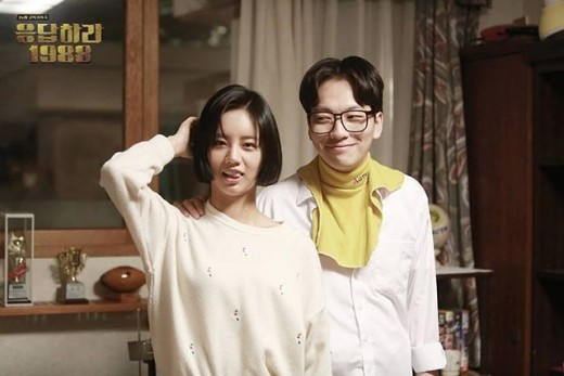 "Lee Dong Hwi Shows His Concern for ""Reply 1988"" Co-Star Hyeri After Hospitalization"