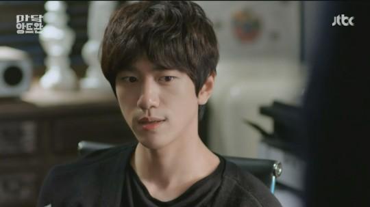 Sung Joon