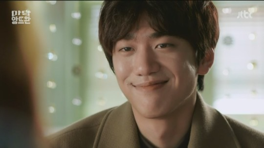 Sung Joon in Madame Antoine