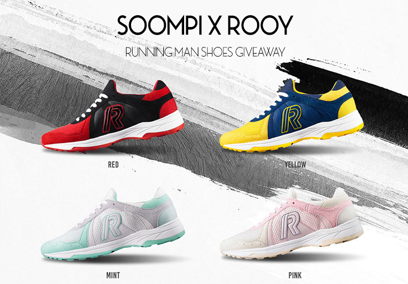 """Giveaway: Here's How You Can Sport the New """"Running Man"""" Shoes"""