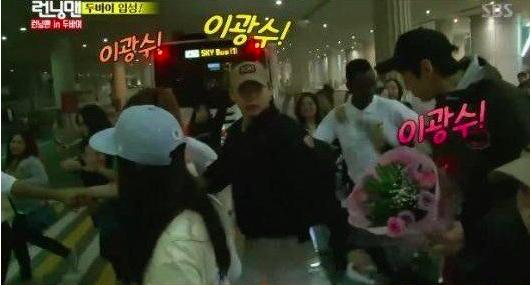 Lee Kwang Soo Experiences His Popularity in Dubai
