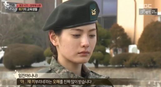 """After School's Nana Is Criticized Once Again for Her Speech Habits on """"Real Men"""""""
