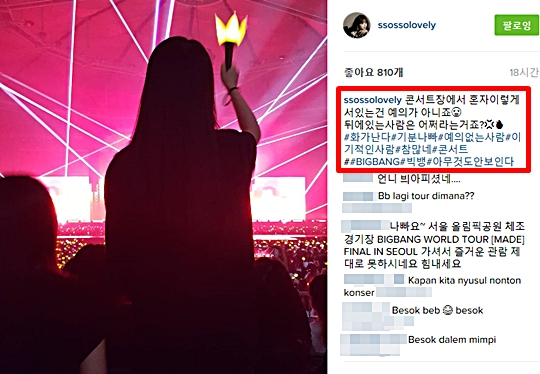 Yoo So Young Complains About Inconsiderate Fan at BIGBANG's Concert
