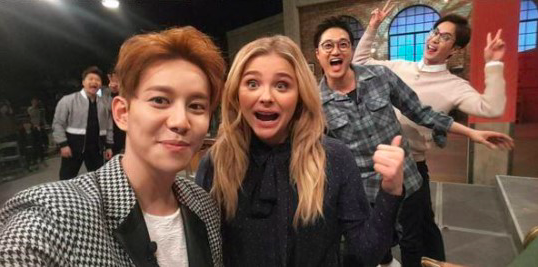 """Problematic Men"" Cast Post Photos With Chloe Moretz From Filming"