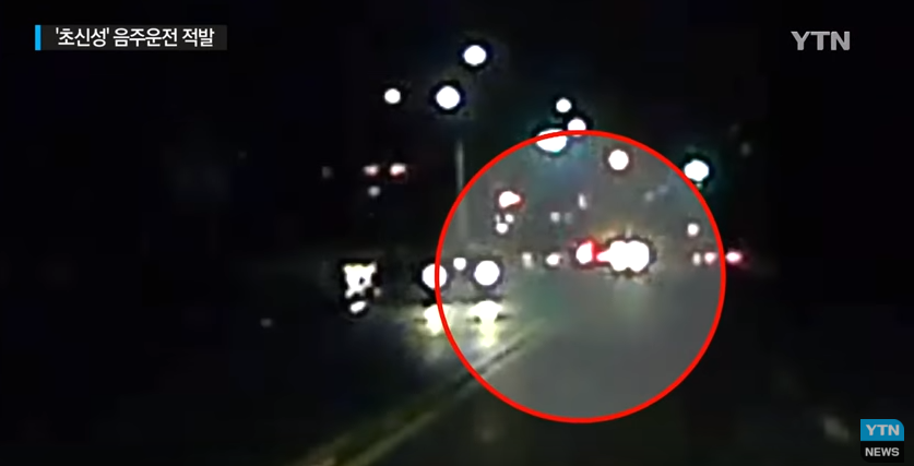 Video Released of Yoon Sungmo's Drunk Driving Car Chase