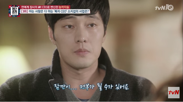 So Ji Sub Is Hands-On and Very Successful With His Cafe