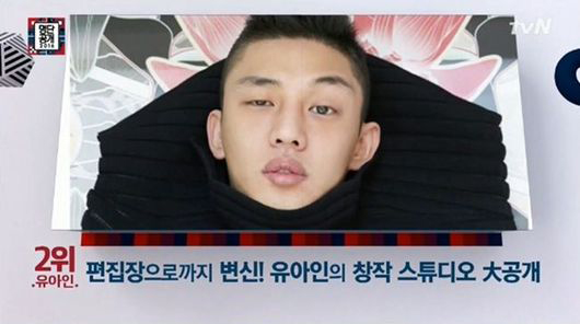 Yoo Ah In Revealed to Be Helping Out Artists With Creative Studio