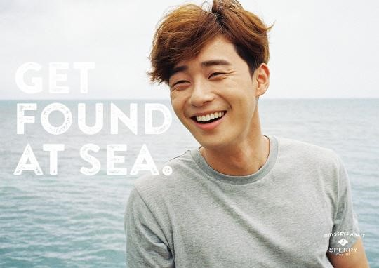 Park Seo Joon Is the First Korean Model for Sperry