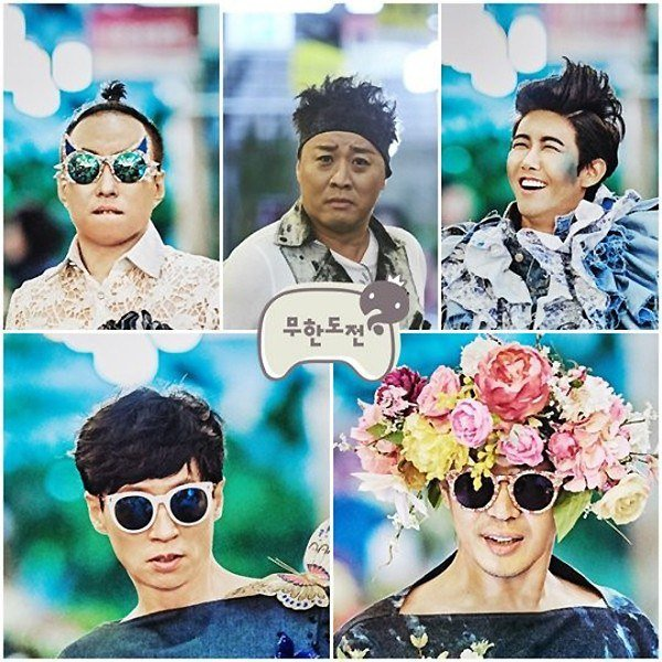 infinite challenge-cast collage