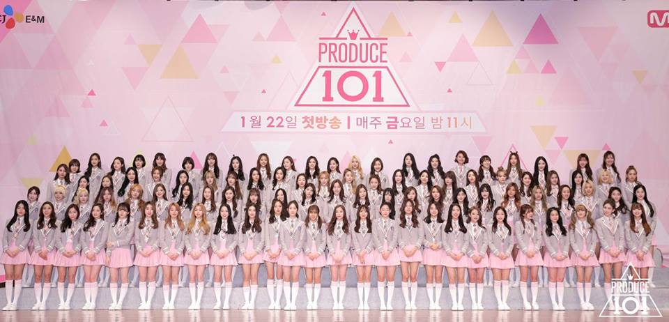 """Produce 101"" Finale to Be Broadcast Live"
