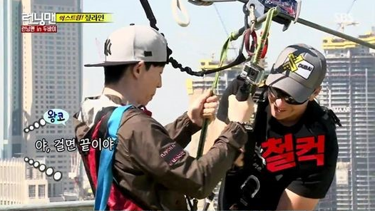 """""""Running Man"""" PD Shares Behind-The-Scenes Stories from Dubai Episode"""