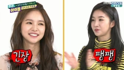 FIESTAR's Jei and Cao Lu Debate Who Is the #1 Visual In Their Group