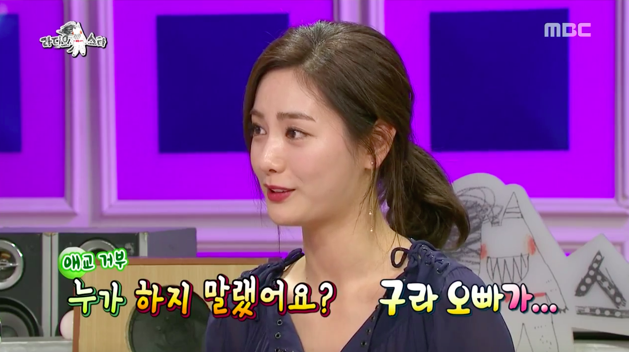 """Watch: After School's Nana Shows Off Her New and Improved Aegyo on """"Radio Star"""""""