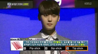 """ASTRO's Cha Eun Woo Amazes Netizens With His Intellectual Prowess on """"1 vs. 100"""""""