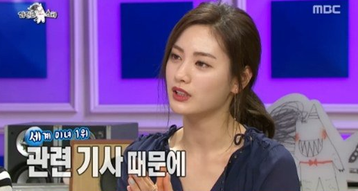 After School's Nana Opens Up About Being Labeled as Having the Most Beautiful Face in the World