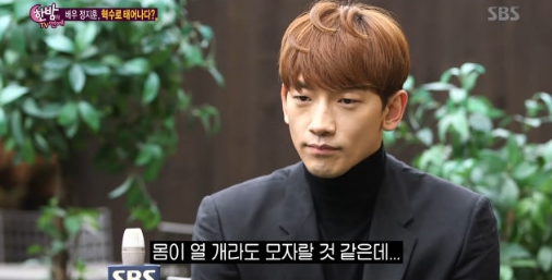"""Rain Talks About His New Drama """"Please Come Back, Mister"""" and How Time Has Affected His Body"""