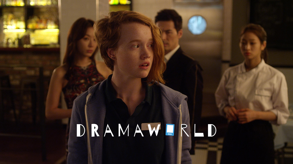 "Watch: ""Dramaworld"" Draws You into Their World in First Teaser"