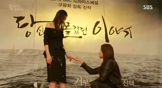 Honey Lee and Oh Yeon Seo Show Off Exceptional Female Chemistry