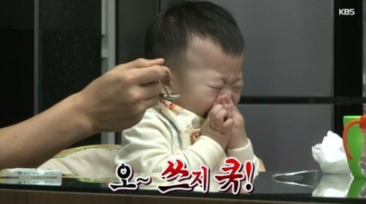 Watch: Daebak Adorably Reacts to Bitter Cold Medicine