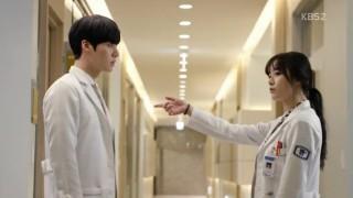 ahn jae hyun goo hye sun blood