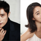 "Lee Byung Hun Visits Set of ""Please Come Back, Mister"" to Support Lee Min Jung"
