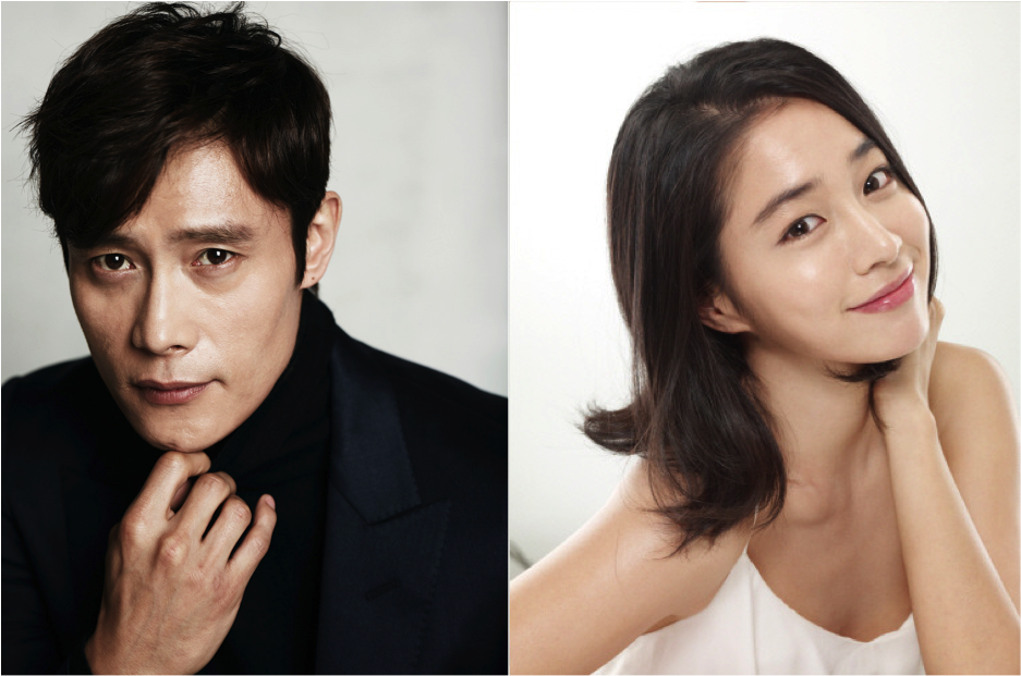 "Lee Byung Hun Visits Set of ""Please Come Back, Mister"" to Support Lee Min Jung"