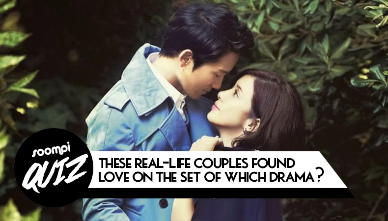 soompi quiz real life couples found love which drama