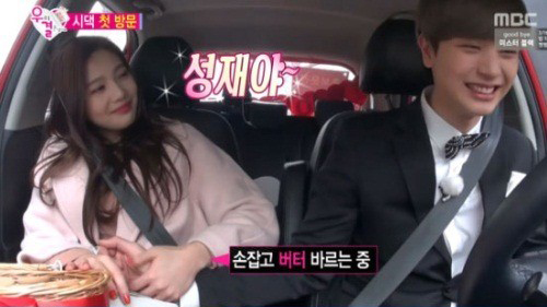 yook sungjae-joy-feature