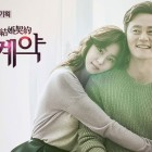 "6 Reasons ""Marriage Contract"" Will Have You Hooked"