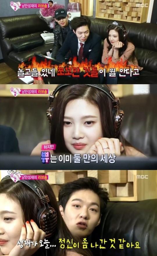 BTOB Yook Sungjae Red Velvet Joy4